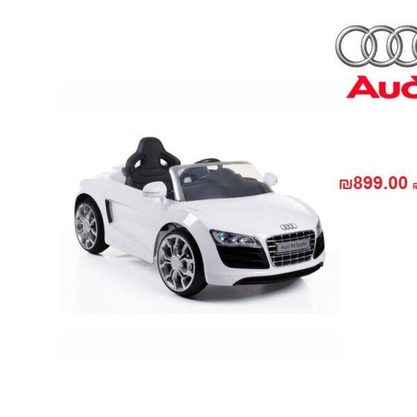 מכונית ממונעת לילדים אאודי R8 בצבע לבן - Audi R8 Spyder