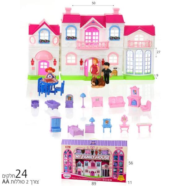בית בובות שלושה חלקים+רהיטים+דמויות+משמיע קולות ומהבהב