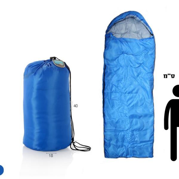 שק שינה כחול למטיילים מתאים לגובה עד 190 ס''מ