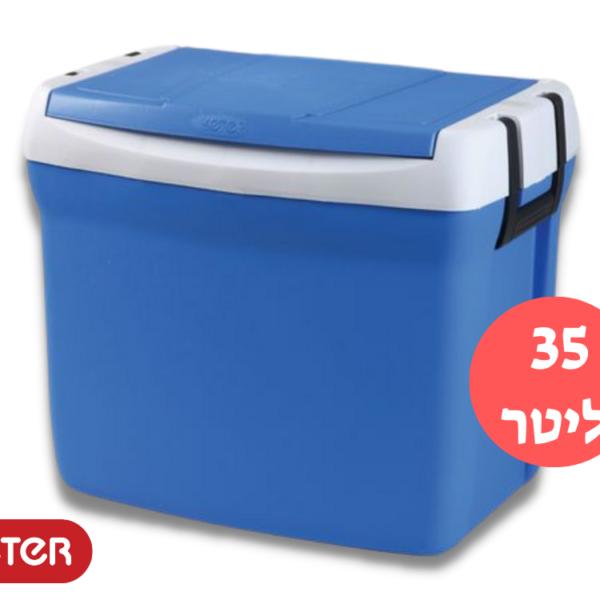 צידנית פלסטיק קשיחה 35 ליטר מבית כתר פלסטיק - צבע כחול