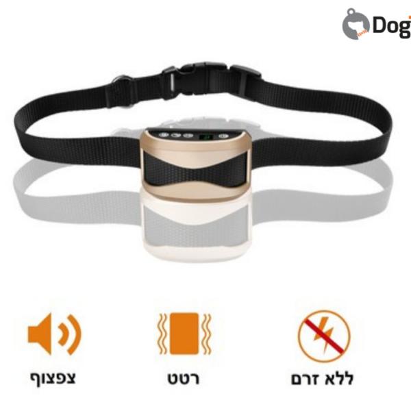 DogTrain-55 קולר רטט נטען נגד נביחות ויללות לכלבים רגישים מכל הגזעים