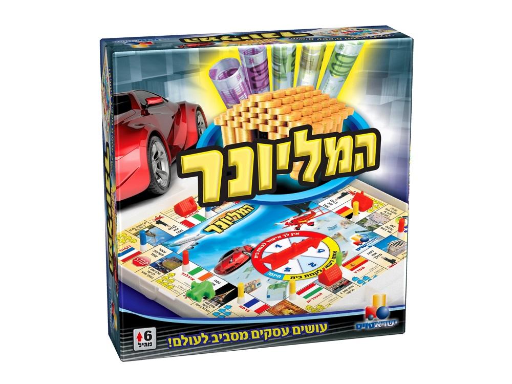 משחק מונופול – המליונר – עושים עסקים מסביב לעולם!