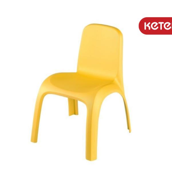 כיסא גילי - צהוב - מבית כתר פלסטיק