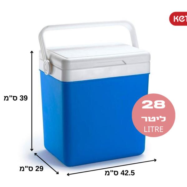 """צידנית פלסטיק קשיחה 28 ליטר מבית """"KETER"""" - צבע כחול"""