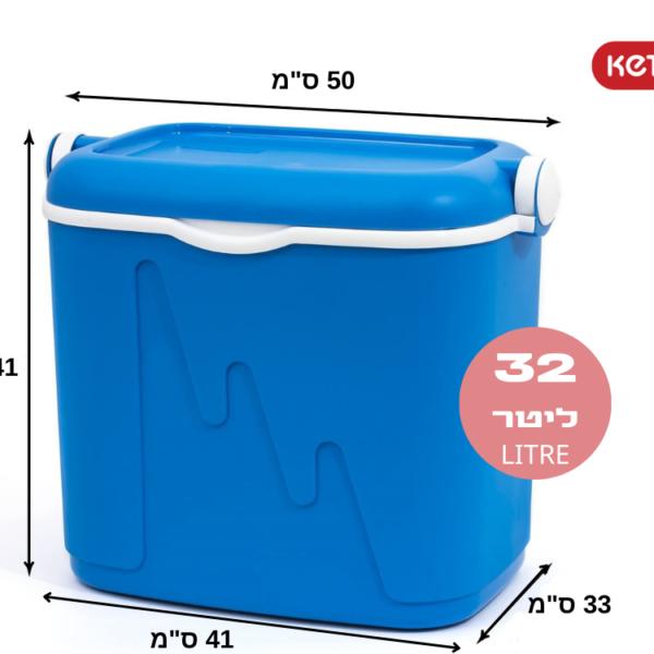 """צידנית פלסטיק קשיחה 32 ליטר מבית """"KETER"""" - צבע כחול"""