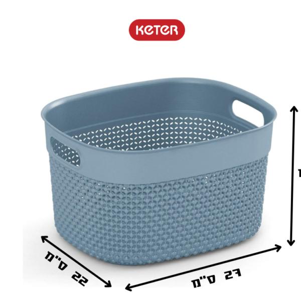 סלסלה פילו 6 ליטר פלסטיק רב תכליתי מבית KETER