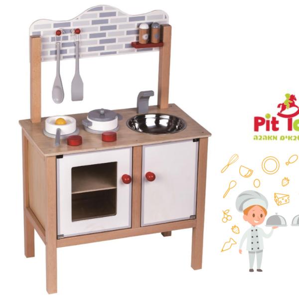 מטבח 'בואו נבשל' לילדים מעץ מלא - פיט טויס