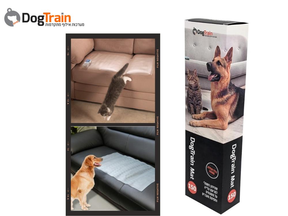 ShockMat - שטיחון חשמלי לכלבים וחתולים