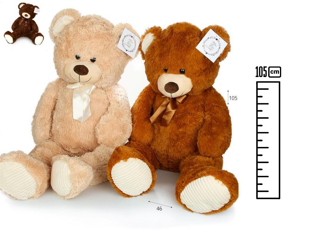 """דובי פרווה ענק 105 ס""""מ!"""