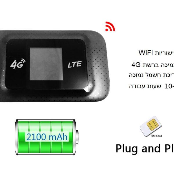 נתב/ראוטר סלולרי נייד 4G דגם MF800S