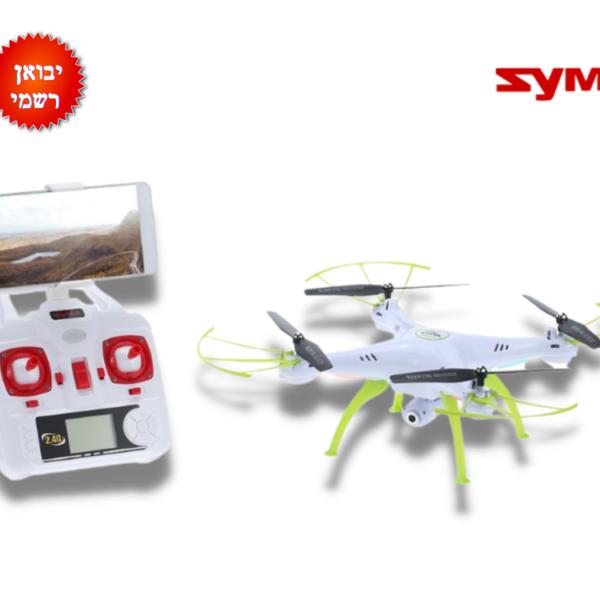 רחפן מצלמת לייב Syma X5HW - יבואן רשמי