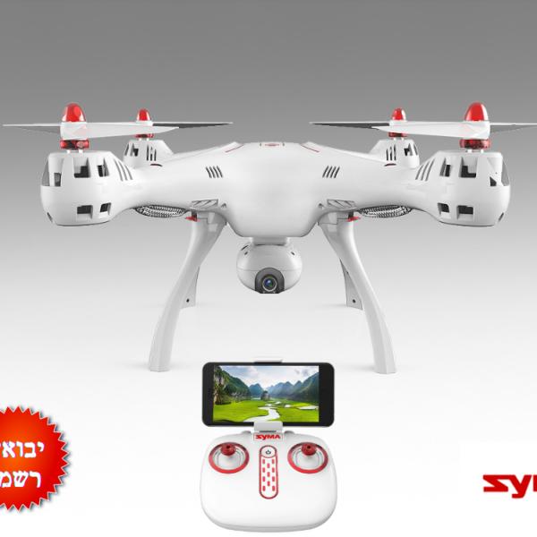 רחפן מצלמת לייב Syma X8SW-D - יבואן רשמי