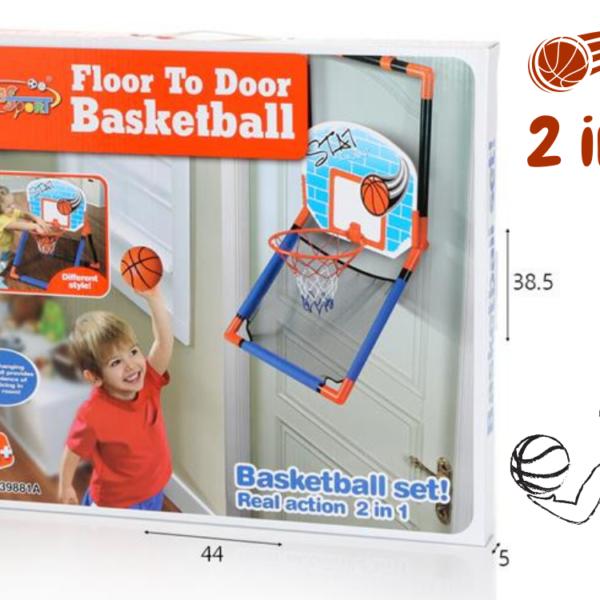 סט כדורסל ביתי לילדים - לוח כדורסל 2 ב 1!