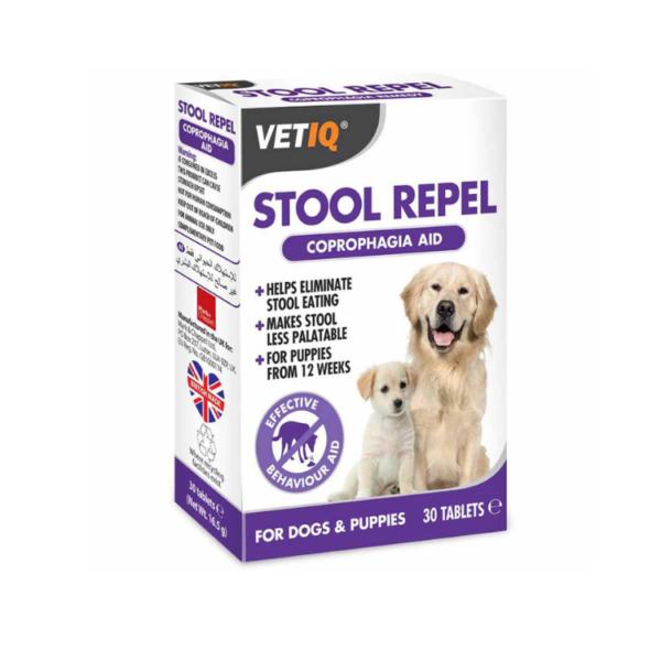 טבליות נגד אכילת צואה לכלבים (30 יחידות) VetIQ